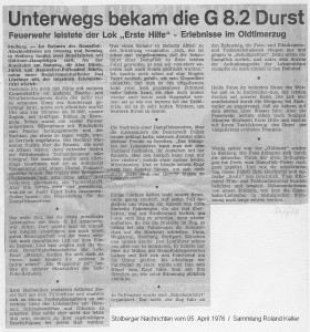 19760405_stn_6
